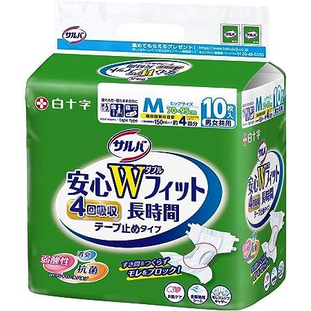 サルバ安心Wフィット テープ M 10枚入【ADL区分:寝て過ごす事が多い方】