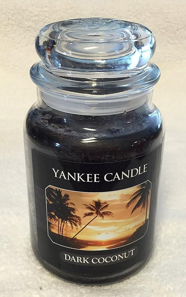 甘美な草サイクルダークCoconut Yankee Candle Large Jar 22oz Candle