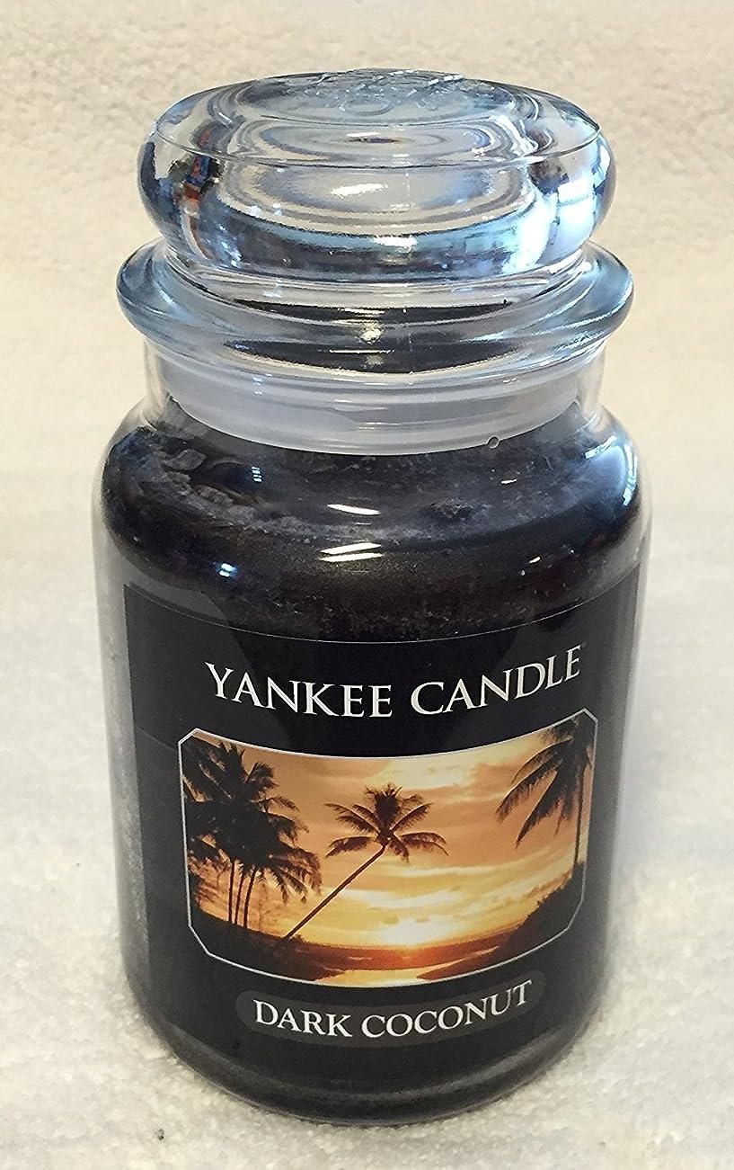 晩餐見積りギャングダークCoconut Yankee Candle Large Jar 22oz Candle