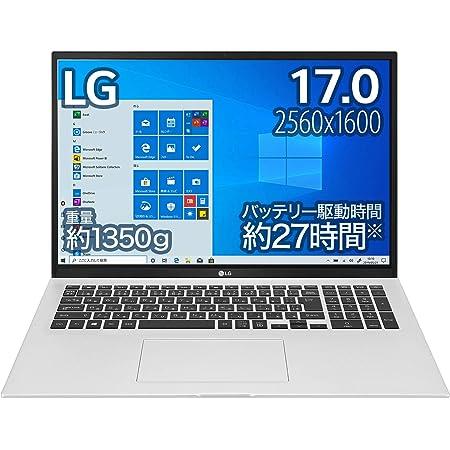 LG ノートパソコン gram 1350g/バッテリー最大27時間/Core i7/17インチ WQXGA(2560×1600)/メモリ 16GB/SSD 512GB/Thunderbolt4/シルバー/17Z90P-KA76J (2021年モデル)/Amazon.co.jp限定