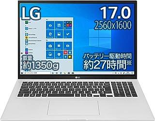 LG ノートパソコン gram 1350g/バッテリー最大27時間/Core i7/17インチ WQXGA(2560×1600)/メモリ 16GB/SSD 512GB/Thunderbolt4/シルバー/17Z90P-KA76J (2021年モ...