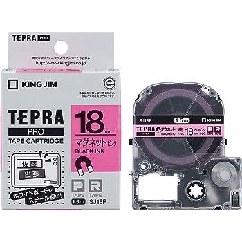 キングジム テープカートリッジ テプラPRO マグネットテープ 18mm ピンク SJ18P