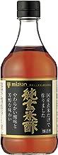 Mizkan Pure Unpolished brown rice Vinegar