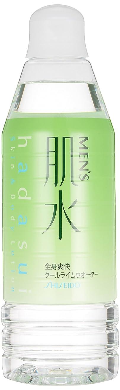 ソートいたずら普通に【まとめ買い】メンズ肌水ボトル400ml×3個