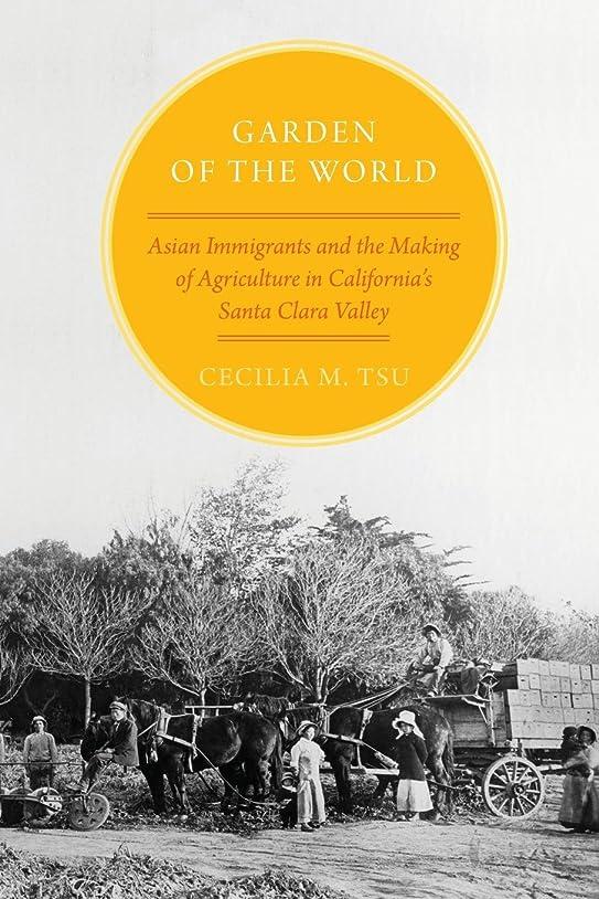 買い手一定労苦Garden of the World: Asian Immigrants and the Making of Agriculture in California's Santa Clara Valley