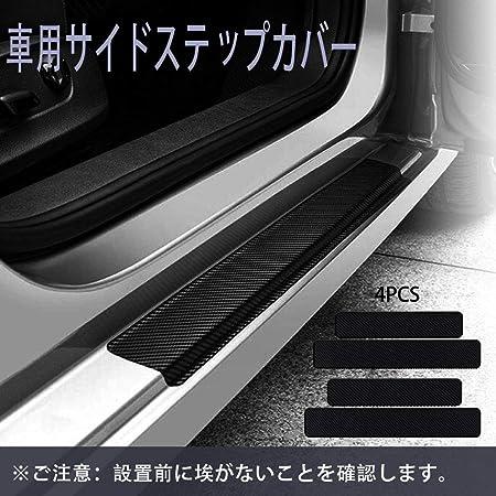 KEYIRUN [4点セット] スカッフプレート トヨタ 新型RAV4 (AX50系) トヨタ 新型 ヤリス (10系・200系) トヨタ Toyota ハリアー (60系) トヨタ アクア AQUA (NHP10) 車種用 サイドステップカバーガード プロテクター ガード 傷つき防止 黒色 B