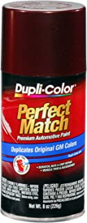 Dupli-Color BGM0532 Dark Garnet Red Metallic General Motors Exact-Match Automotive Paint - 8 oz. Aerosol