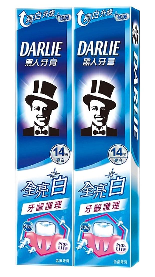 クラック信じる緊急黑人全亮白牙齦護理牙膏 歯茎ケア 歯磨き粉 140g×2個 [並行輸入品]
