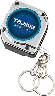 タジマ(Tajima) 安全キャッチ ダブル 取付工具重量1kg用 AZC-W [安全帯 落下防止 電気工事 高所での安全作業]