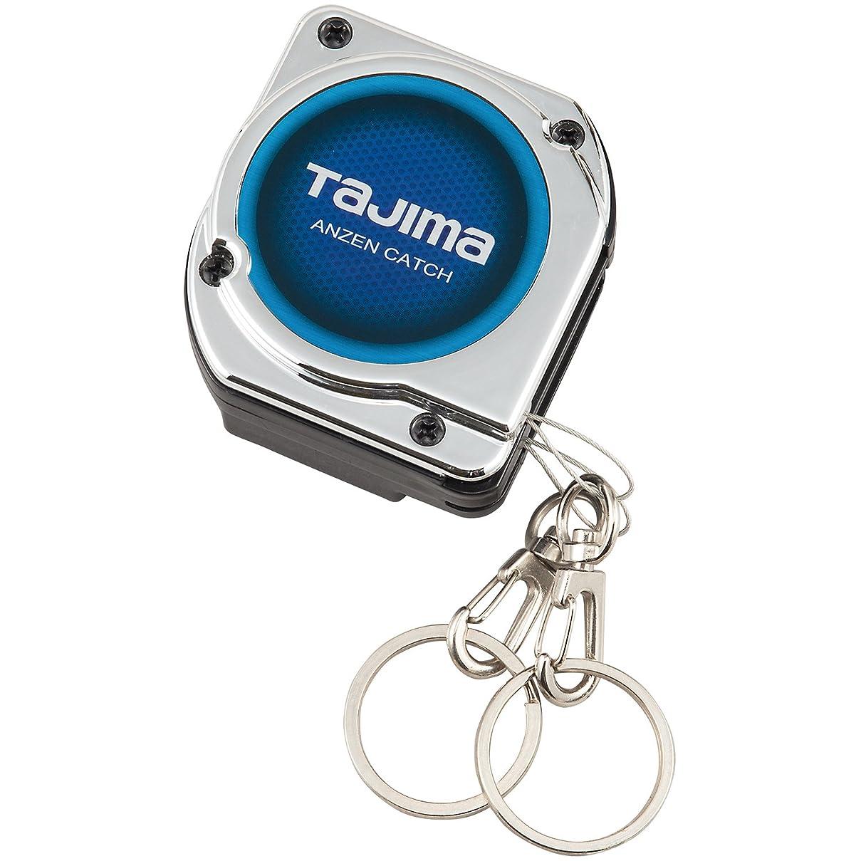 タジマ 安全キャッチ ダブル 取付工具重量1kg用 AZC-W [安全帯 落下防止 電気工事 高所での安全作業]