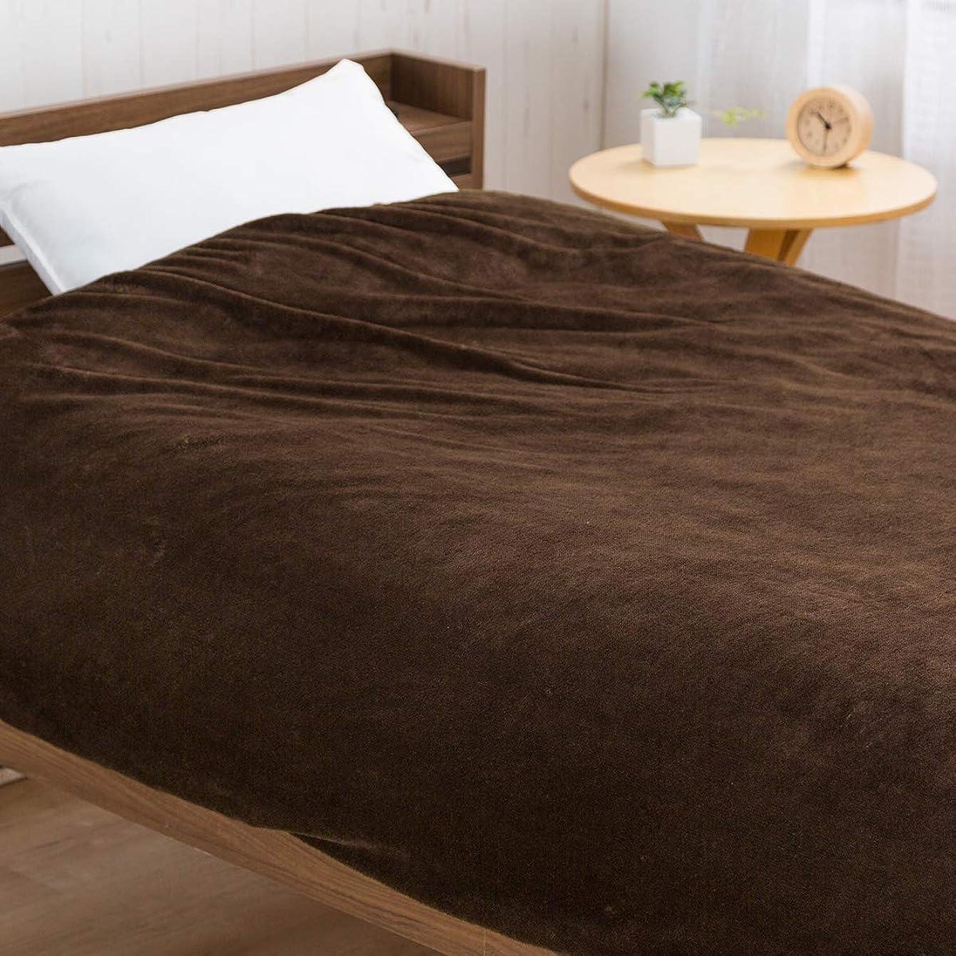冷酷な事業内容アクセス【布団カバー 布団を包んであったか毛布に変える】 極細の柔らかマイクロファイバー生地 保温性抜群で暖かい ファスナータイプで使いやすい 洗える 気持ちいい毛布 (ブラウン色) ブラウン 1:包める毛布
