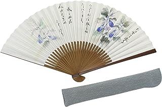 ≪京扇子≫ 上杉鷹山 名言 なせば為る 京都職人 手作り 唐木 扇子 扇子袋付き 化粧箱入り