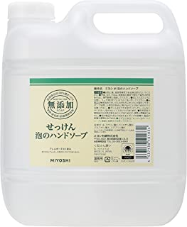 ミヨシ石鹸 無添加せっけん泡のハンドソープ 単品 3L