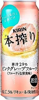 キリン 本搾りチューハイ ピンクグレープフルーツ 500ml