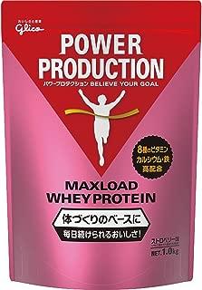グリコ パワープロダクション マックスロード ホエイプロテイン ストロベリー味 1.0kg【使用目安50食分】たんぱく質含有率70.3%(無水物換算値) 8種類の水溶性ビタミン、カルシウム、鉄配合