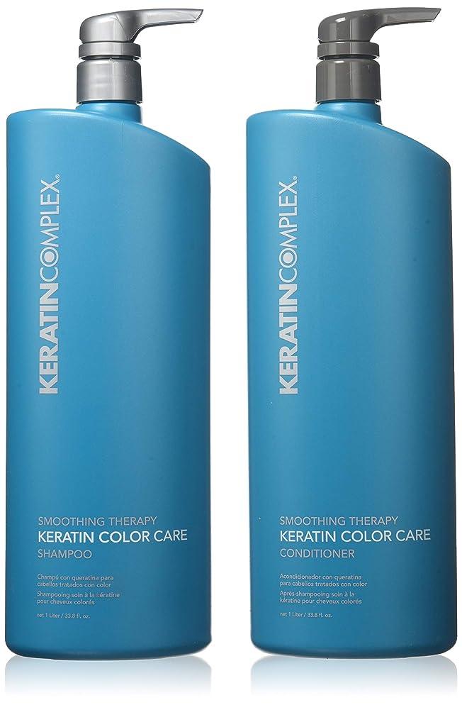 Keratin Complex Color Care Shampoo n Conditioner 33.8 Ounces Set
