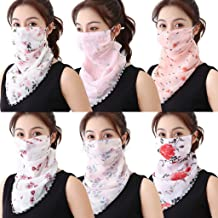 MaxFox 4 Pack Fashion Face Scarf Printed Scarf Cool Lightweight Summer Protection Scarf Bandana UV Protective for Outdoor