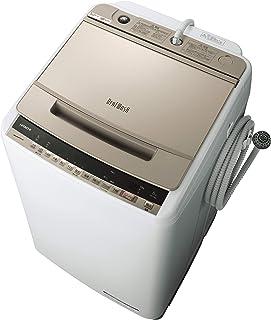 日立 全自動洗濯機 ビートウォッシュ 洗濯容量8kg 本体幅57cm 洗剤セレクト 大流量ナイアガラビート洗浄 BW-V80E N シャンパン