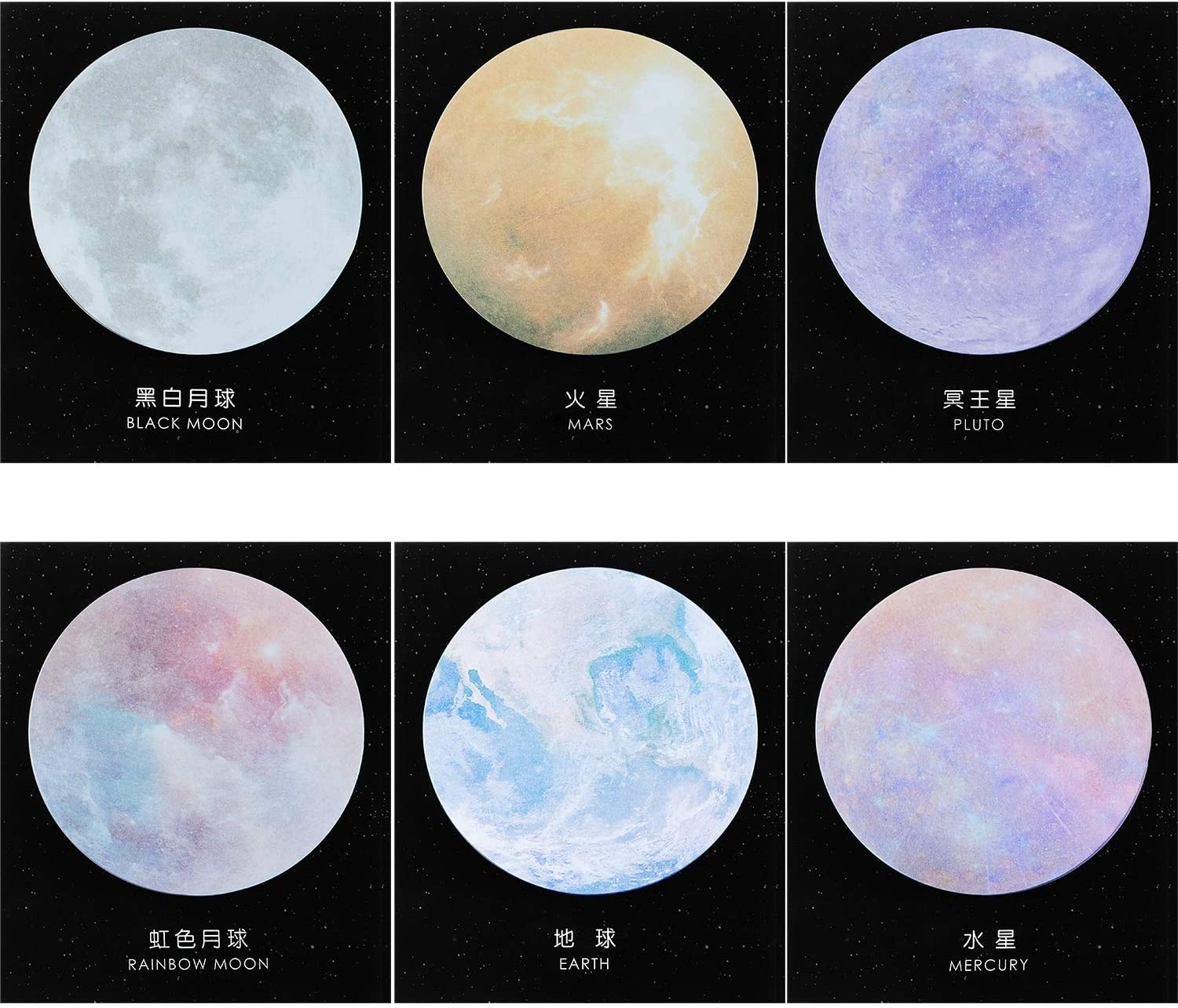 12 Pieces Planet Choice Ranking TOP8 Sticky Moon Notes Sel Earth