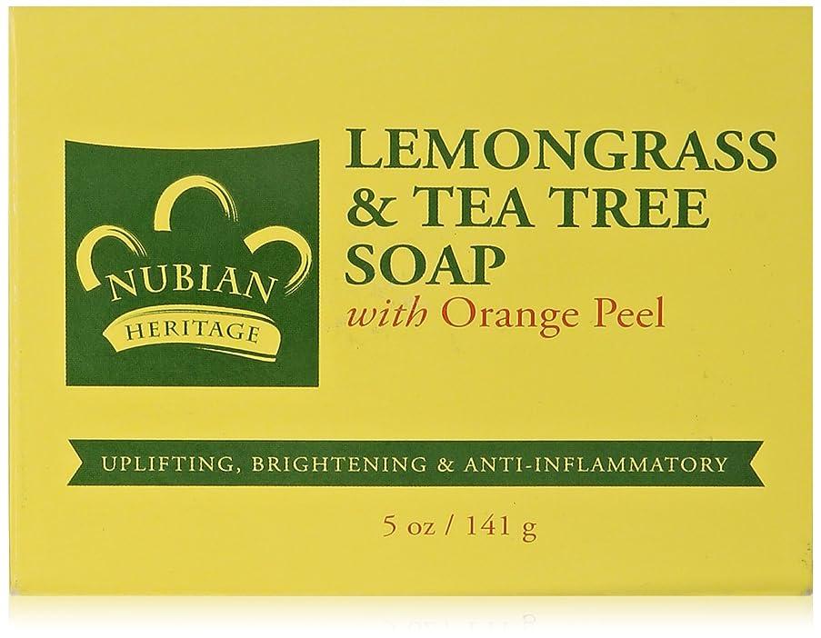 強化れる甘いNUBIAN HERITAGE レモングラス&ティートゥリー ソープ 141g