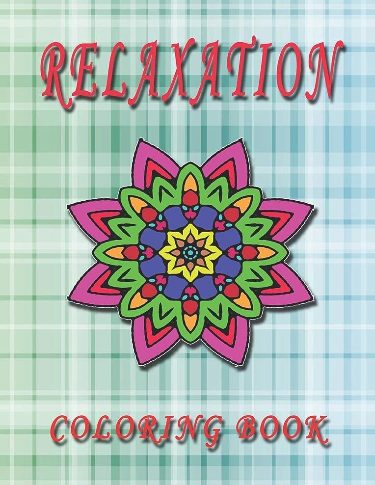 暗殺スキム簡単にRELAXATION Coloring Book: High Quality Mandala Coloring Book, Relaxation And Meditation Coloring Book (Mandala Coloring Books For Adults Spiral)