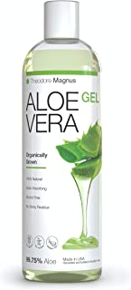 Organic Cold Pressed Aloe Vera Gel - Great for Skin and Hair - Sun Burn Relief, Moisturizing, Dry Skin, Ecz...