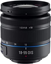 Samsung Compact 18-55mm zoom lens for NX Series Cameras