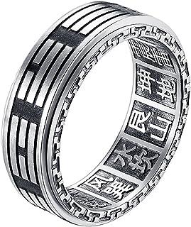 SINLEO Men's Stainless Steel Vintage Yin Yang Spinner Ring Ba Gua Eight Trigrams Signet Band Amulet 8mm