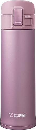Zojirushi Stainless Steel Mug with Slicksteel Interior 480 ml Lavender