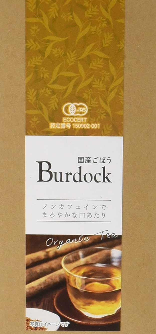 Keysystem 4589853696043 <Due Date Attention> Organic Burdock Tea 20 g Clear