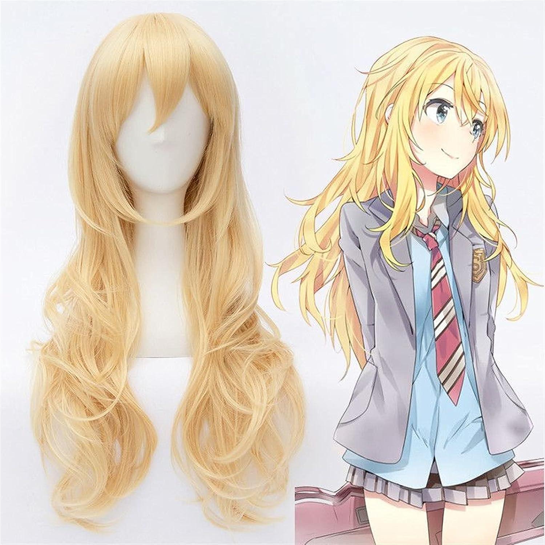 JIANMIN Disfraz de cosplay Anime Your Lie in April Miyazono Kaori Peluca de cosplay para mujer, pelo sintético largo, fiesta de Halloween (Fuente: como se muestra)