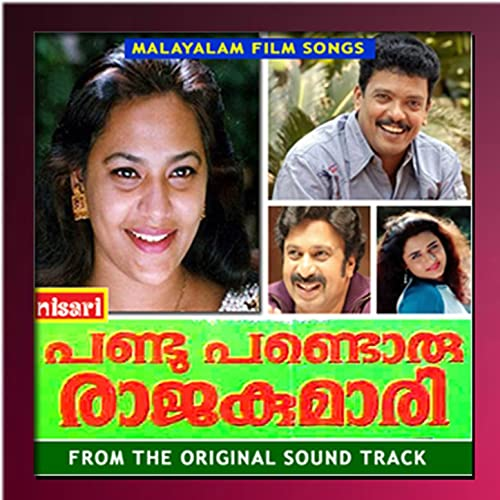 Vettam movie video songs download.