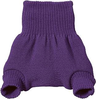 Disana Organic Merino Wool Cover (86/92 (12-24 months), Plum)
