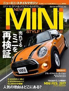NEW MINI STYLE MAGAZINE 2017年12月号 VOL.55