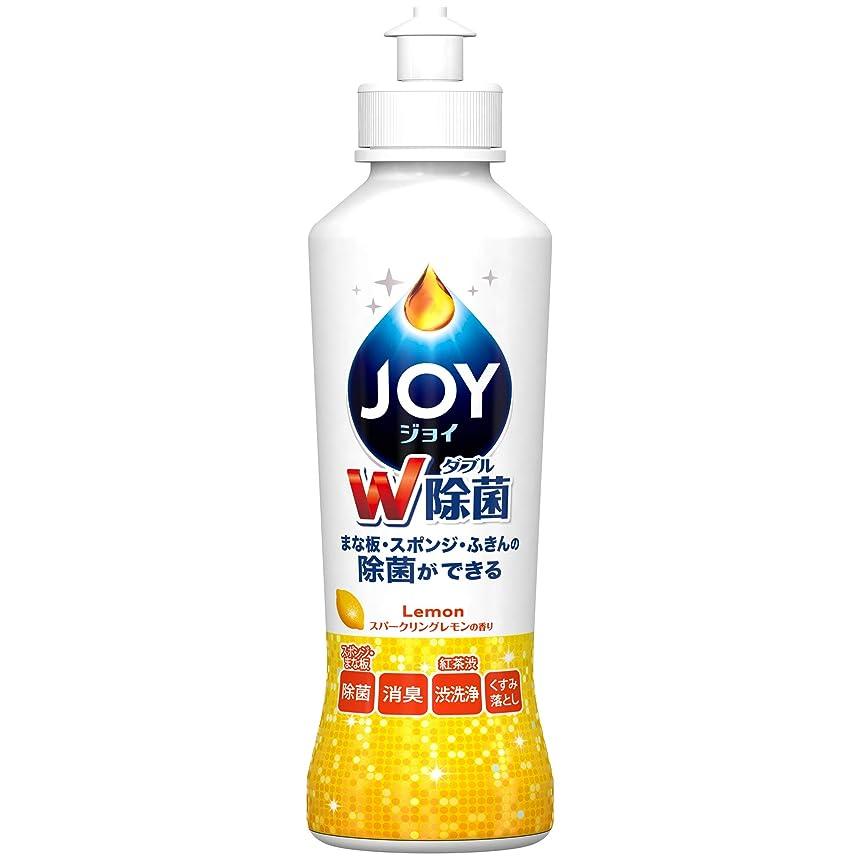 テレビ局追い出す散歩除菌ジョイ コンパクト 食器用洗剤 スパークリングレモンの香り 本体 190mL
