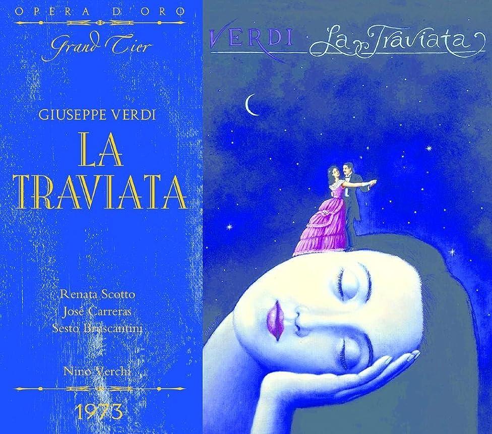 首相古代中間OPD 7009 Verdi-La Traviata: Italian-English Libretto (Opera d'Oro Grand Tier) (English Edition)