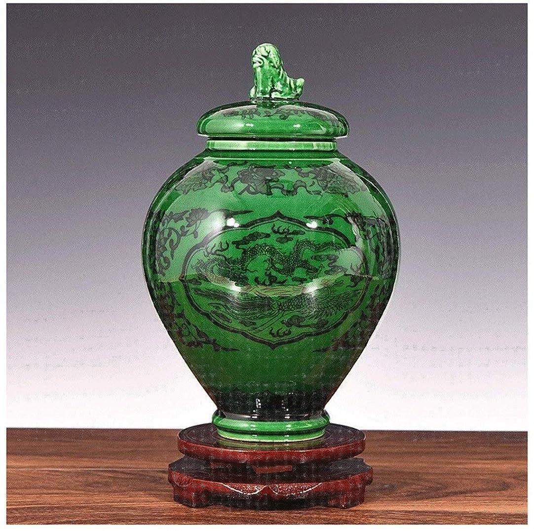 ネットパステル花瓶 セラミック花瓶デスクコーヒーテーブル卓上装飾アンティーク青と白の磁器リビングルームグリーン22 * 6センチメートル (Size : B)