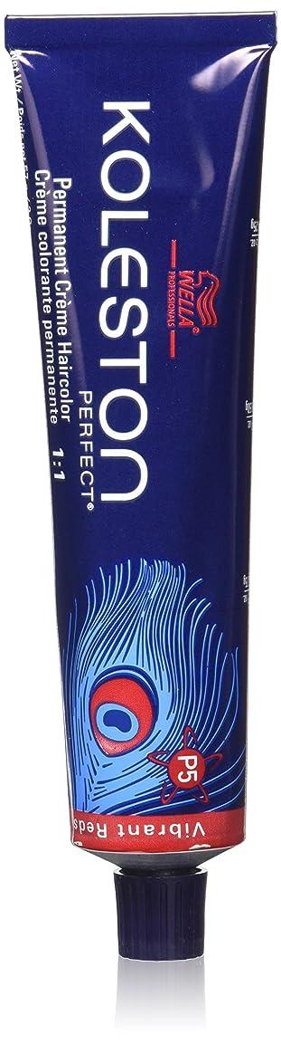 バンク薬快適Wella Kolestonパーフェクト永久クリームヘアカラー、2オンス 33/66ダークブラウンインテンス/バイオレット激しいです