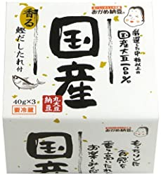 [冷蔵] おかめ納豆 国産丸大豆納豆