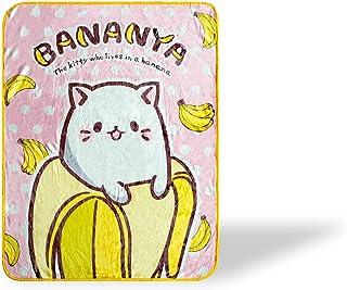 .60 INCH MINI ANIME BANANYA CAT BROOCH KITTEN BANANA PIN ENAMEL PATCH KAWAII