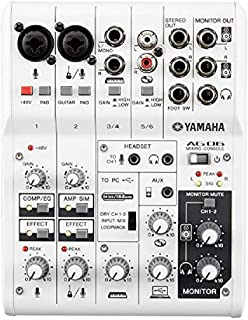 Yamaha AG06 6-Channel Mixer / 2 Microphone