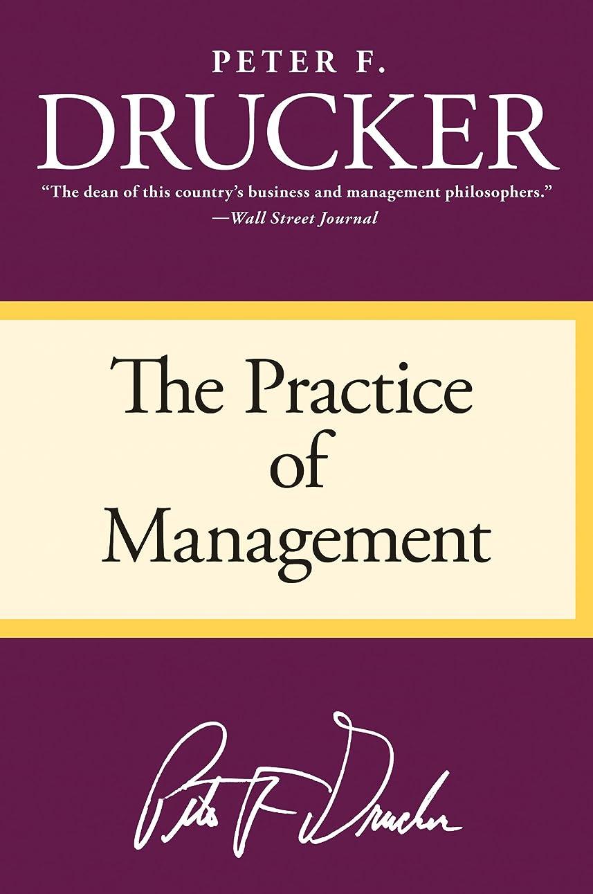 試す前エイリアスThe Practice of Management (English Edition)