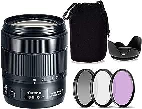 Canon EF-S 18-135mm f/3.5-5.6 is USM Lens w/Tulip Lens Hood + Lens Case & 3-Piece Filter Kit (White Box, New)
