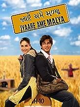 Best kareena and shahid kapoor movies Reviews