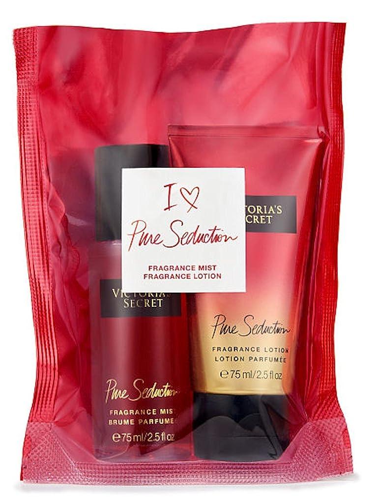 Victoria's secret ビクトリアシークレット Pure Seduction フレグランスミスト&フレグランスローション ギフトセット
