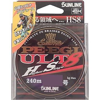サンライン(SUNLINE) PEライン ソルティメイト PEエギ ULT HS8 240m 0.4号 3.3kg 8本 ホワイト・ピンク・ライトグリーン