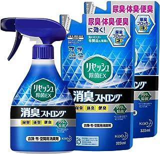 【まとめ買い】リセッシュ 除菌EX 消臭ストロング 本体+詰替用320ml×2個