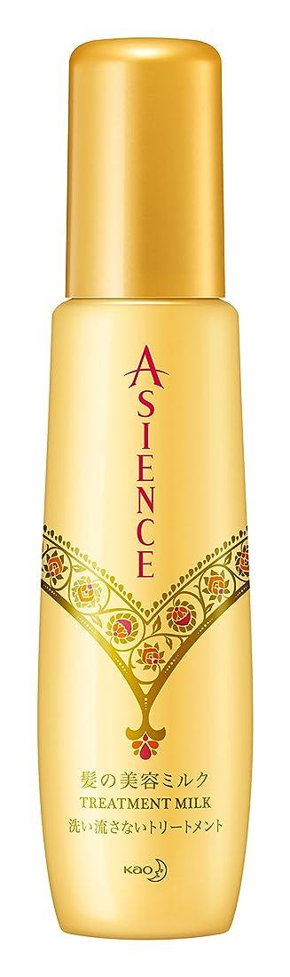 静かな規則性きつくアジエンス 髪の美容 ミルク 120ml (アウトバス)