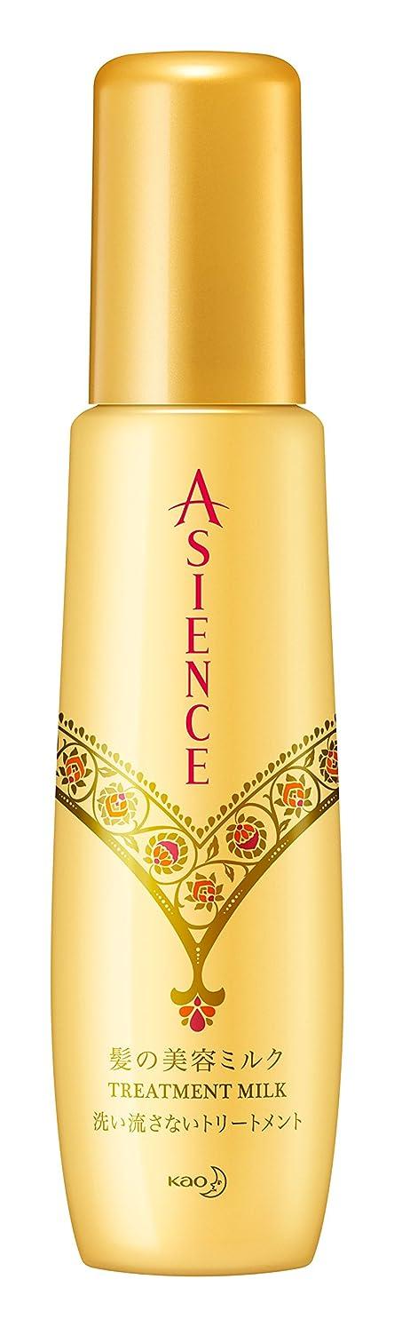忠実宝石つらいアジエンス 髪の美容 ミルク 120ml (アウトバス)