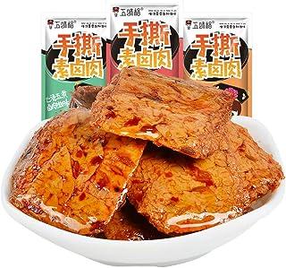 香辣零食休闲小吃 中華料理 50包即食零食小吃 インスタントスナック50パック 中華名物 中華食材 麻辣味 (三味混合50パッケ)